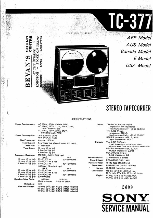 Sony TC-377 reel to reel tape recorder Service Manual 100 per cent satisfaction guaranteed  100 DOWNLOAD