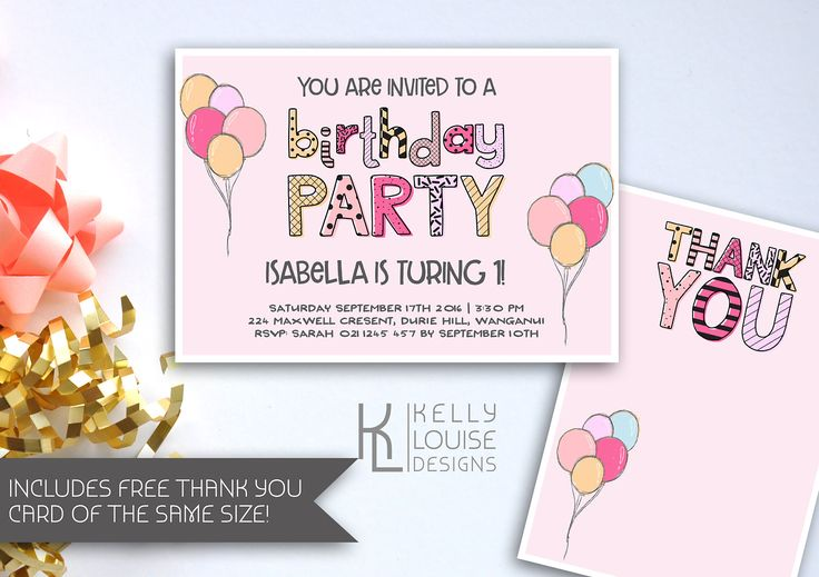 Pink Balloon Birthday Party Invitation | Doodle Style Invitation | Sketchy Pink Balloons Invitation | Geometric Invitation (050) by kellylouisedesigns on Etsy