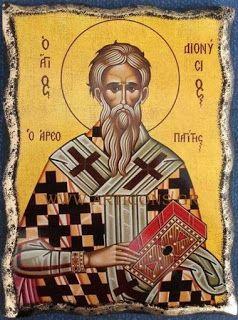 Εικόνες-Αγίων-Βυζαντινές-αγιογραφίες-ορθόδοξες-εικόνες-χειροποίητες-εκκλησιαστικά είδη: Άγιος Διονύσιος