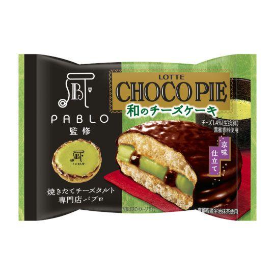 ロッテチョコパイとパブロのコラボ再び今度は抹茶と黒蜜ソース