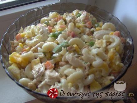 Κρύα σαλάτα ζυμαρικών πεντανόστιμη
