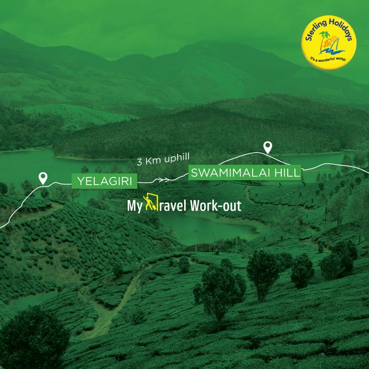 Shed a few calories on your ascent from #Yelagiri to Swamimalai hills. Reach Mangalam, a small village at about 3 km and start trekking uphill to Swamimalai. Stone stairs and patches of rocks along the way will make for a great calorie burning session. And as your reward, the view up the peak will surely rejuvenate your senses.  #travel #vacation #trekking #sterlingholidays #yelagiri #swamimalai #hills