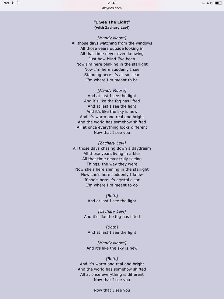 Tangled Song I See The Light Lyrics