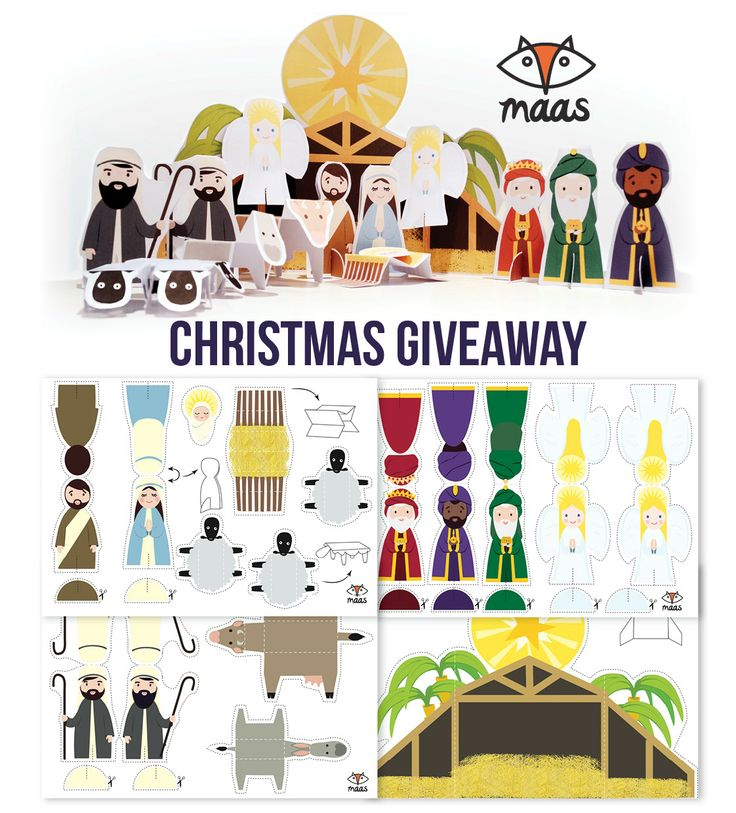 "MAAS paper toy GIVEAWAY ""The Nativity Story"" download free by signing up for mail list ! HERE - http://eepurl.com/Lclxz"