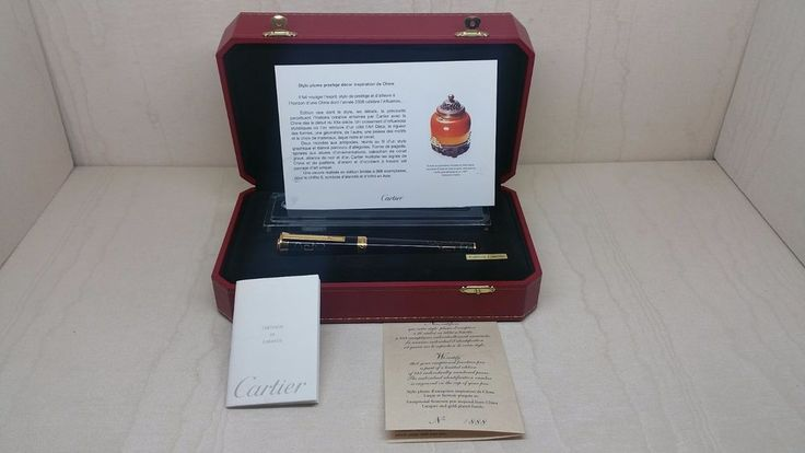 CARTIER FOUNTAIN PEN ST 190029 NEW LIMITED EDITION 2008 TRIBUTE TO CHINA