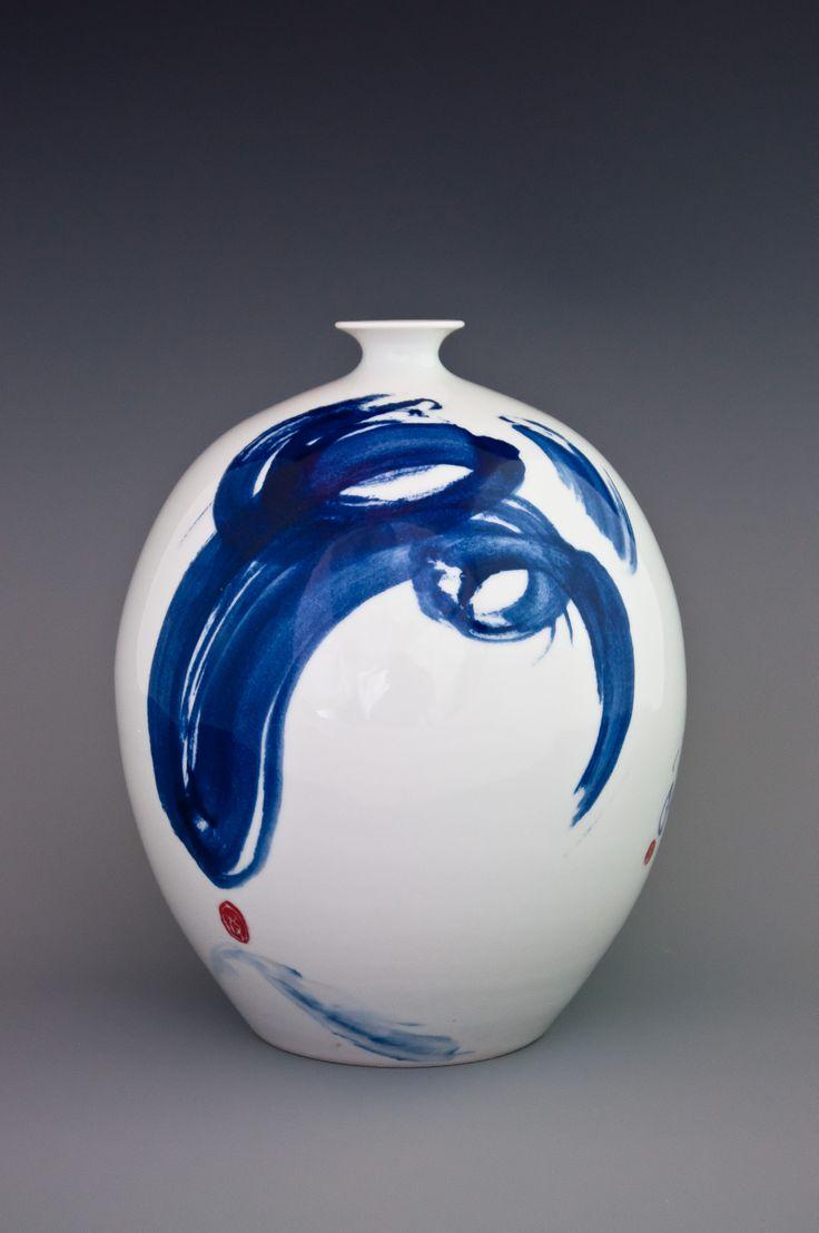 Ming Vase by Wang Xu Yuan