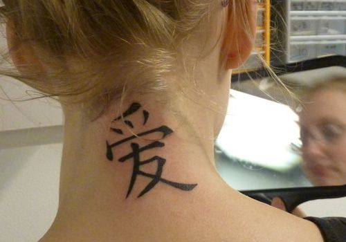 haley-chinese-tattoo-design-for-girl ~ http://heledis.com/the-unique-and-distinct-chinese-tattoo-design/