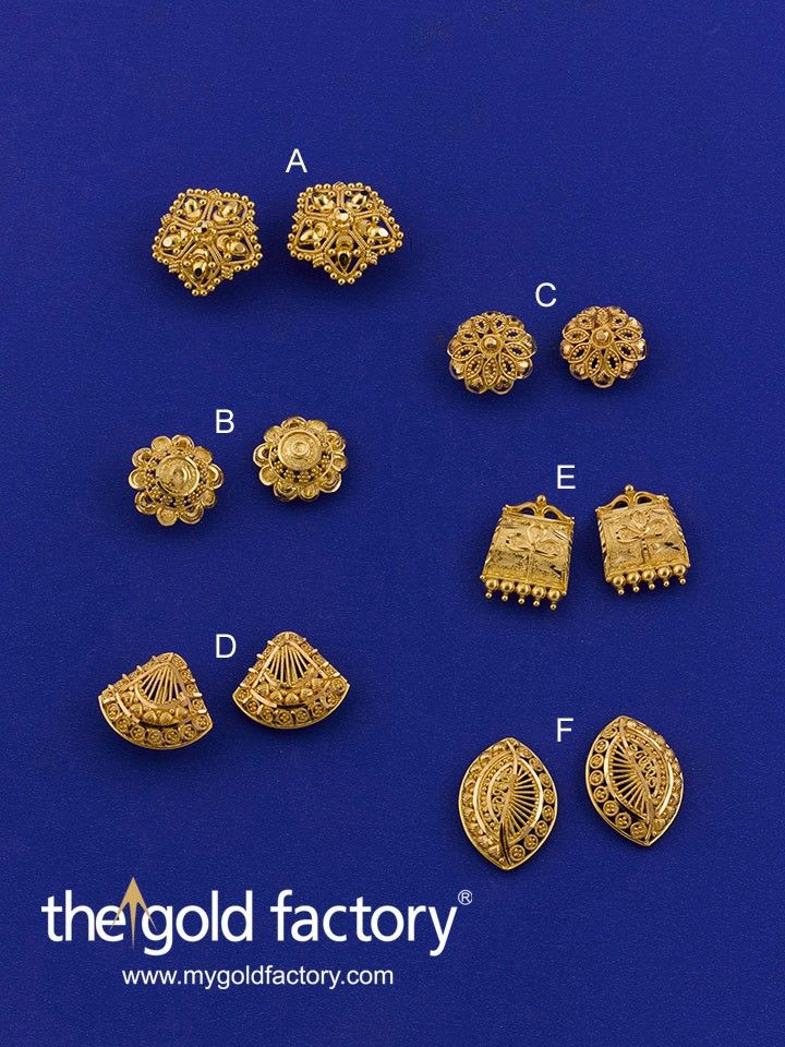 Merry eartops in beautiful designs and uncommon shapes. Great to wear, great as gifts, and great on the pocket too. Super-light, handmade jewellery in hallmarked 22K gold, at factory prices. Start the year with a touch of gold.