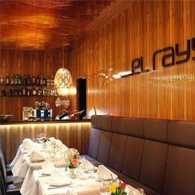FFM - Libanesisches Restaurant El Rayyan, MyZeil