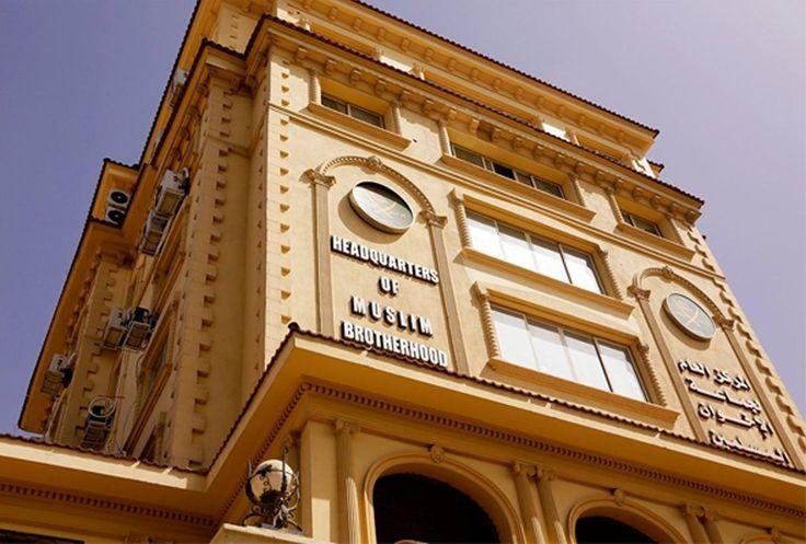 Назначенная правительством Египта комиссия заморозила активы 901 члена организации «Братья-мусульмане» и 1096 связанных с ней благотворительных фондов. http://islam.com.ua/news/18878-2015-01-23-12-03-56