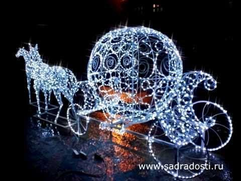 Световые олени.Световые шары
