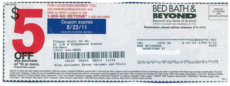 Bed Bath and Beyond Coupon $5 Off