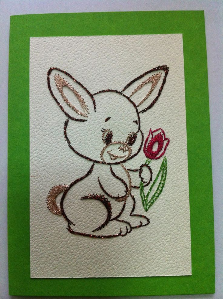 Photo Embroidery On Paper Animals Pinterest