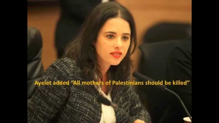 """Israel's Justice Minister Ayelet Shaked called for the slaughter of Palestinian mothers, and their little snakes"""