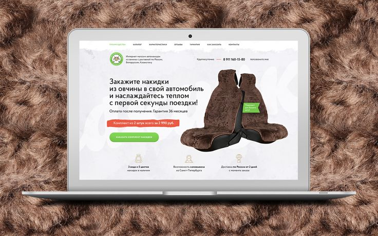 """Check out my @Behance project: """"Landing page for comfort"""" https://www.behance.net/gallery/46360399/Landing-page-for-comfort"""