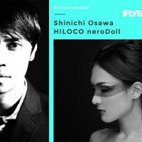 HILOCO neroDoll – Come On [NonStopMuzikMakerzREMIX] by Non Stop Muzik Makerz on SoundCloud