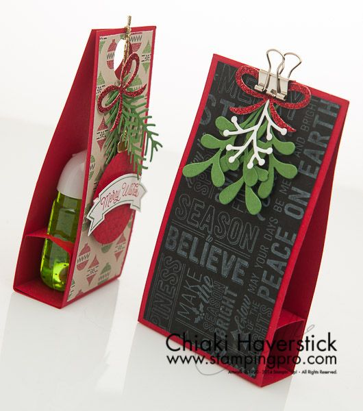 su-christmas-packaging-3485