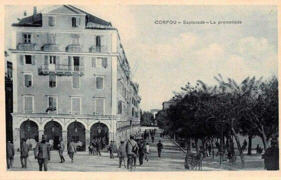 Κερκυρα Corfu, Greece