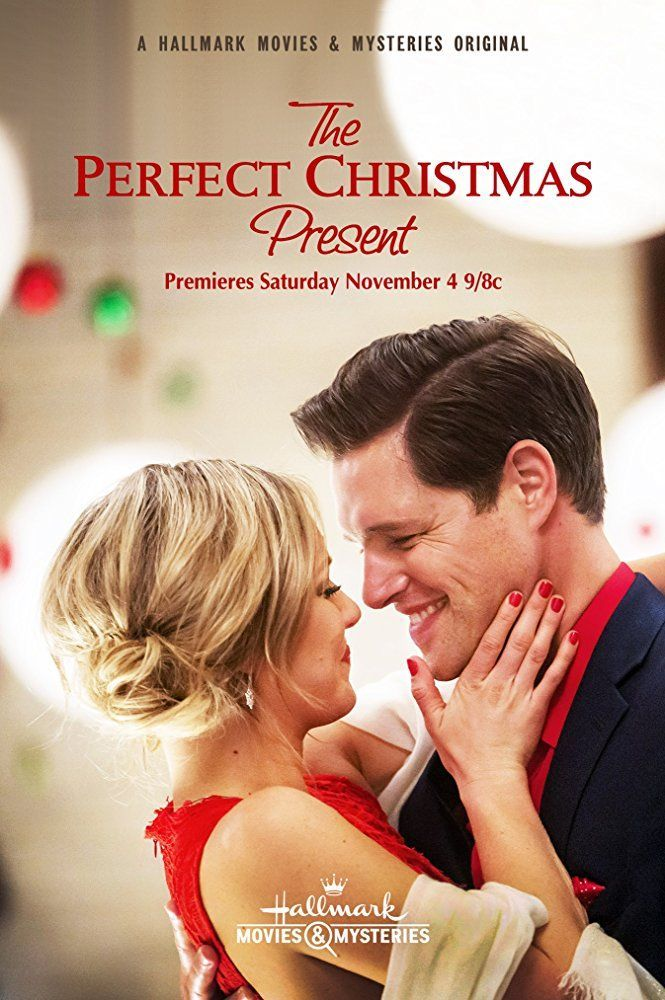 The Perfect Christmas Present 2017 Film Film A Voir