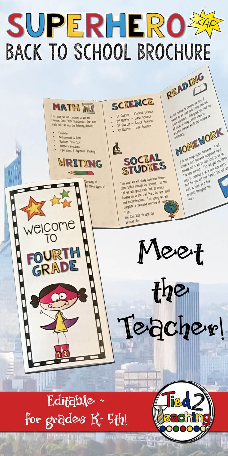 Superhero Meet the Teacher pamphlet for grades K-5th. This is an editable pamphlet you can use to welcome students into your class with a bright and colorful or black and white option included. This back to school resource works for a male or female teacher! #tied2teaching