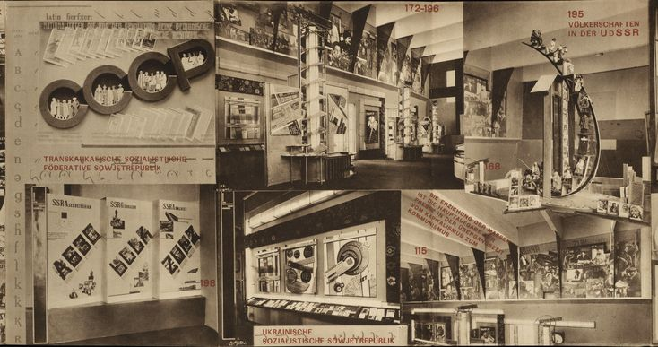 Catalogue of the Soviet Pavilion at Pressa, the International Press Exhibition, Cologne, 1928.
