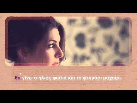 Gimme 10: Η Κατερίνα Κυρμιζή απαντά σε ερωτήσεις που δεν έθεσε κανείς - Mixgrill: Η μουσική στο grill! Συναυλίες, Agenda, Θέατρο, Cinema (greek) 37534