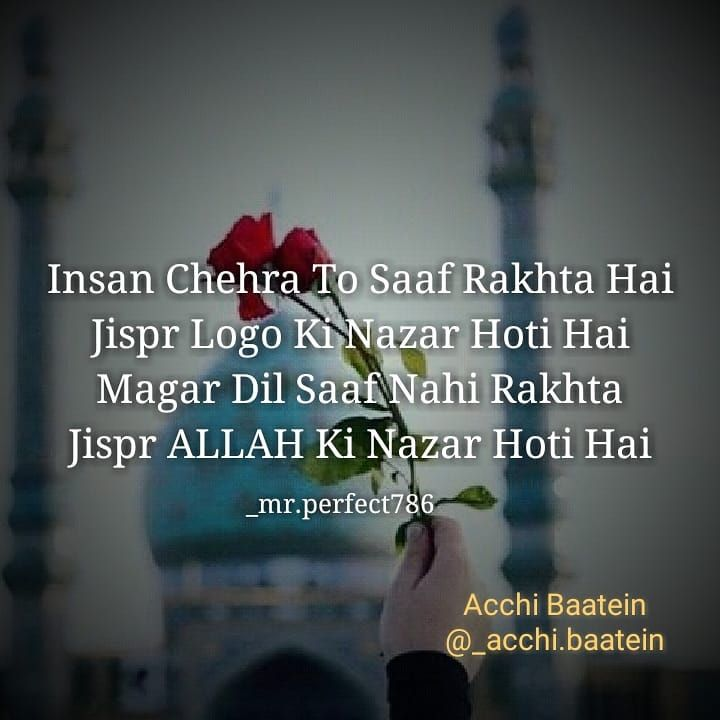 For More Follow @_acchi baatein #beshaq #quotes #post