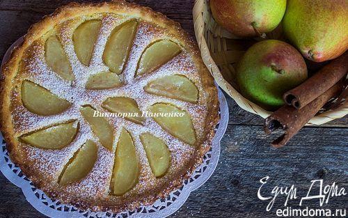 Тарт с грушами от Гордона Рамзи | Кулинарные рецепты от «Едим дома!»