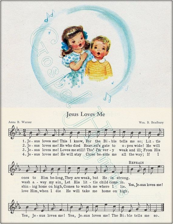 Jesus Loves Me Hymn Art Nursery Wall Art by GospelHymns on Etsy