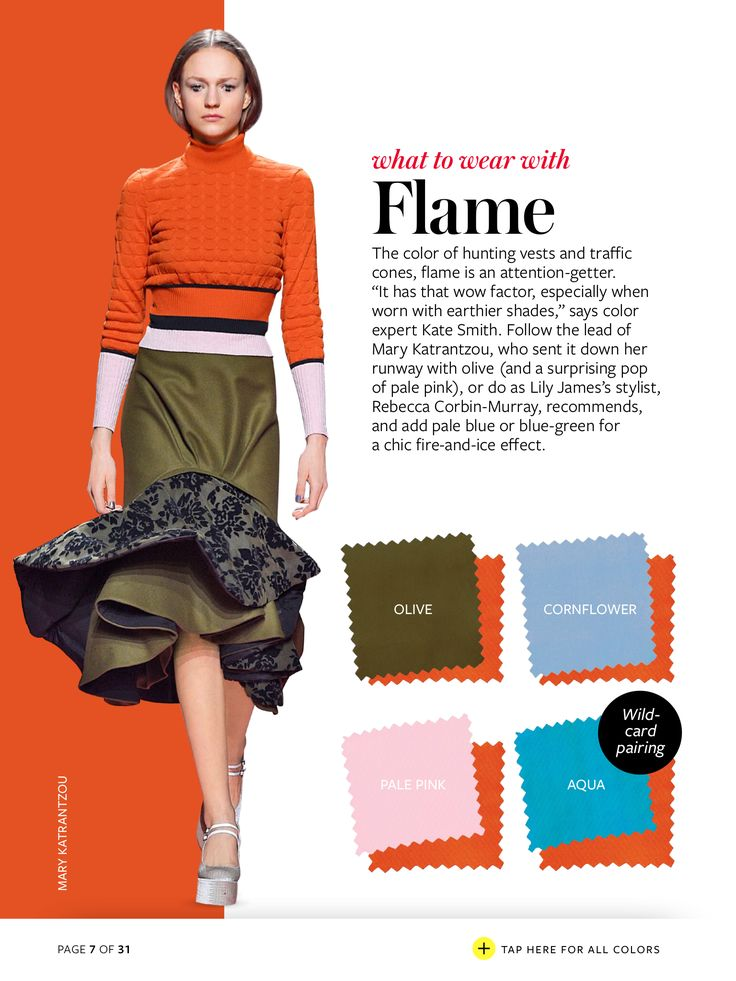 Fall '15 Color Guidelines.