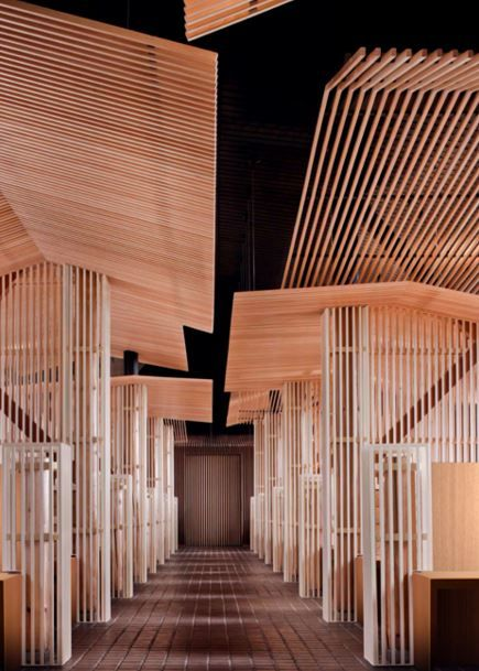 Niseko look out caf hokkaido japan for Japanische architektur holz