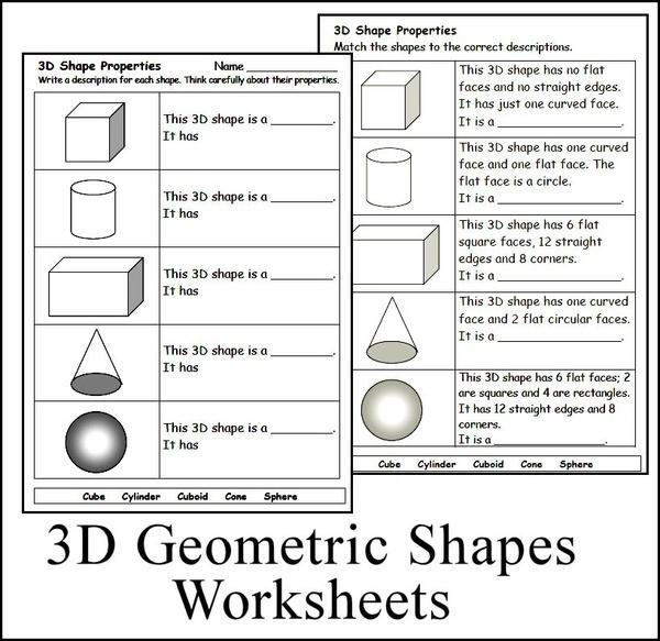 3d geometric shape worksheets math homeschool teach staar alt ideas pinterest. Black Bedroom Furniture Sets. Home Design Ideas