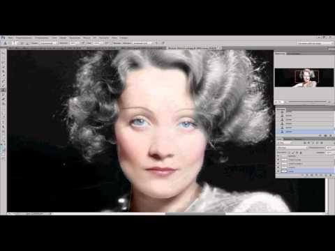 Раскрашивание чёрно-белой портретной фотографии - YouTube