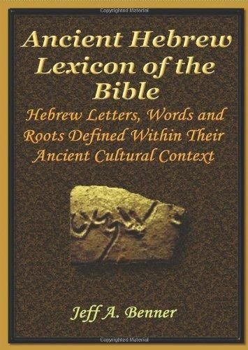 HARDCOVER - The Ancient Hebrew Lexicon of the Bible