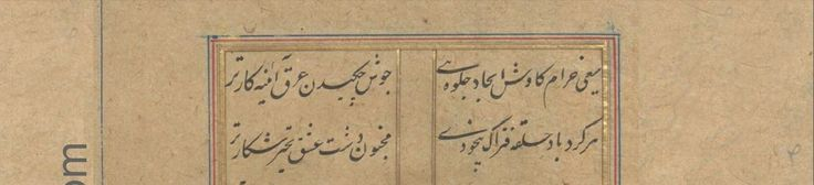 The beauty of poetry is eternal. The one name which has been time and again associated with the beauty of ghazals and poetry is Mirza Ghalib. Think you have heard it all about Mirza Ghalib's Shayari then wait till you get a copy of this amazing manuscript of the Mirza Ghalib's 1821 Divan that consists of some unknown handwritten ghazals by the Ghalib.