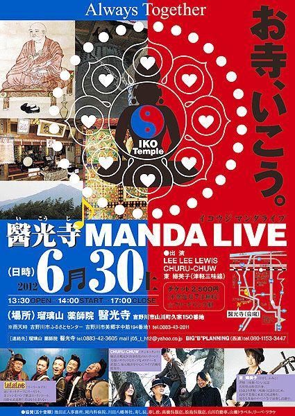 design by kazuhiro sakamaki