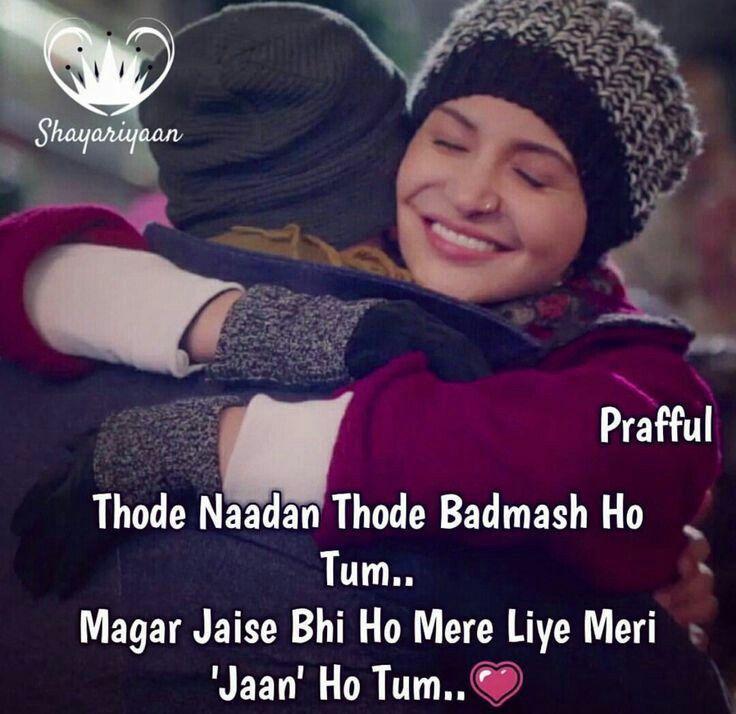 Pin By N. K. Thakur Neel On Hindi Quotes