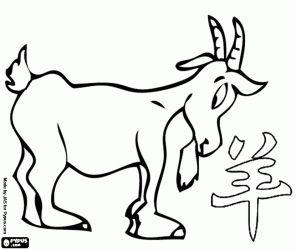 De geit, het teken van de Geit, het jaar van de Geit in de Chinese astrologie. De achtste teken van de Chinese kalender kleurplaat