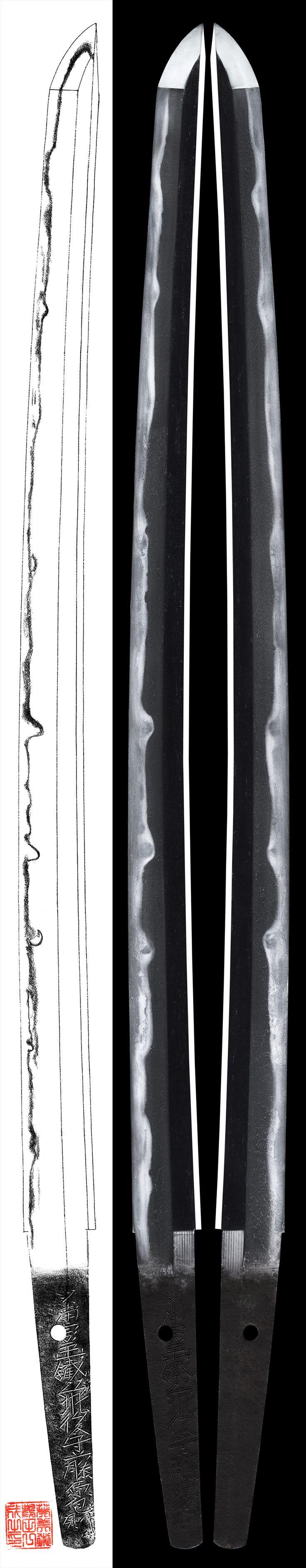 脇差:以南蛮鉄筑後守藤原包則 | 日本刀・刀剣販売の葵美術