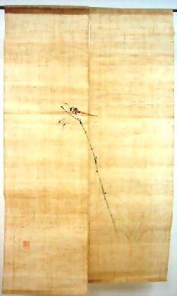 Noren Libelle am Teich, 88x150, Leinen  http://www.japanzimmer.de/japan-classics/noren-wandvorhaenge/index.html