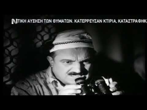 Αλλού Τα Κακαρίσματα (1960)