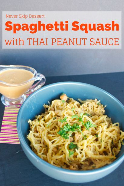 This Spaghetti Squash with Thai Peanut Sauce is only 4 Weight Watchers Points! It's healthy and a great easy dinner!
