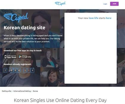 Cupid | Best Korean Dating Sites (2017)