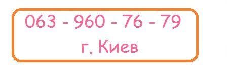 Купить кукла Принц Навин из Принцесса и лягушка  недорого в Киеве с быстрой доставкой по Украине.