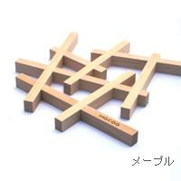 本物の木材を使用した鍋敷き「ネスト」キッチン雑貨/北欧/デザイン/トリベット