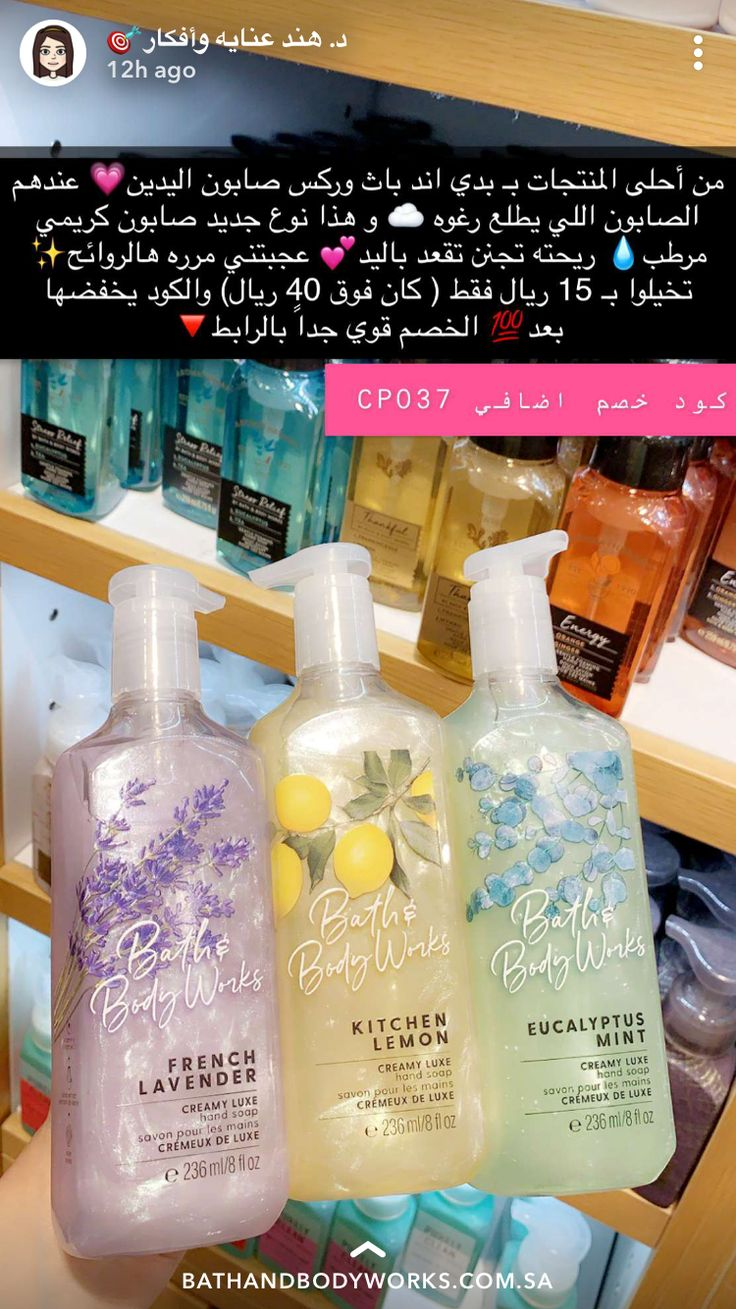 Pin by farah kyrallah on products   Beauty skin care ...