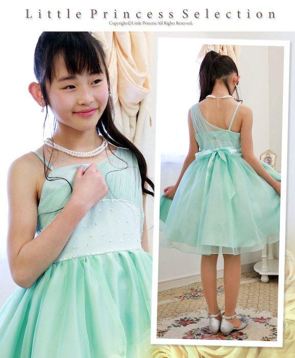 ab7fea73b0a24  楽天市場 子供ドレス ワンショルダードレス ピアノ発表会 結婚式 フォーマル 120