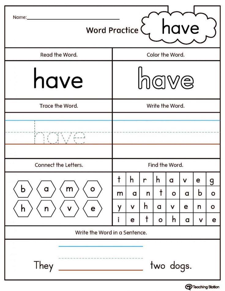 12 1St Grade Position Words Worksheet - Grade | Sight word ...