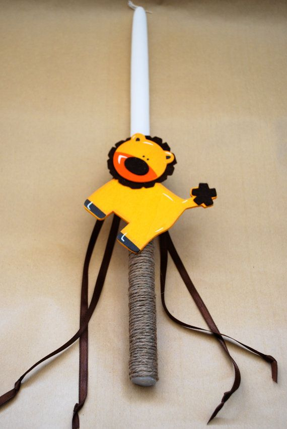 Baby Lion Easter Candle Lampada Labada by LimaniDesigns on Etsy, $12.00