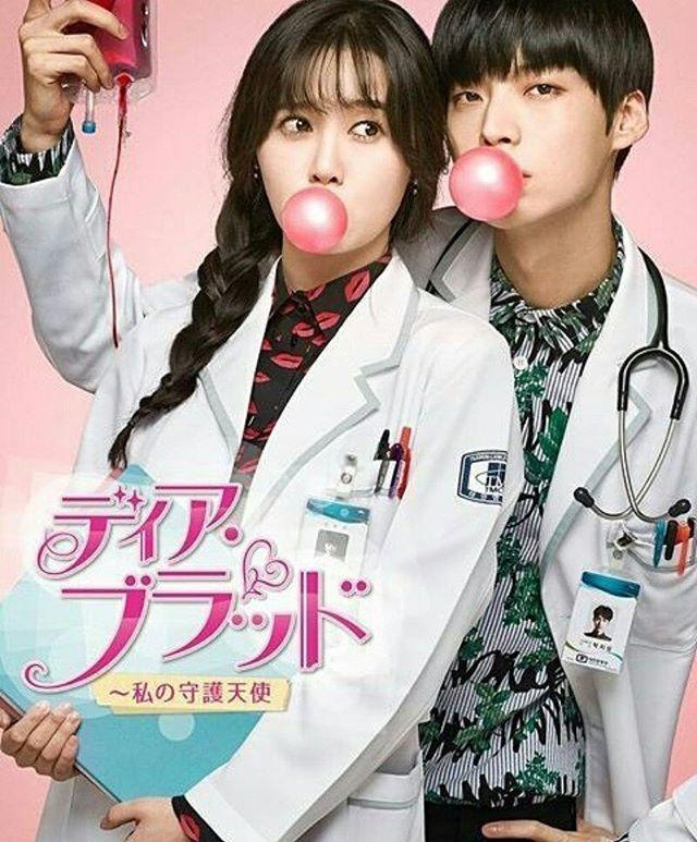 Ahngoo Couple  lovely Couple in korea Goo Hye Soon Ahn Jae Hyun  #sunshine  #ahnjaehyun #goohyesun #ahngoo #ahngoocouple #kdrama #blood #angleeyes